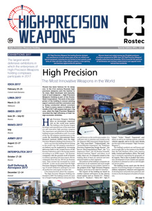 High-Precision Weapons