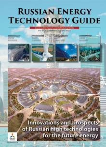 Russian Energy & Technology Guide